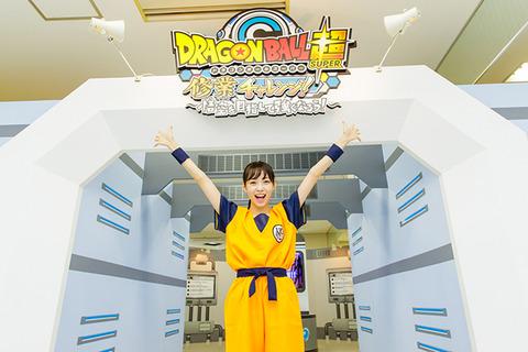 【NMB48】あんちゅが亀仙流に入門!!!【石塚朱莉】