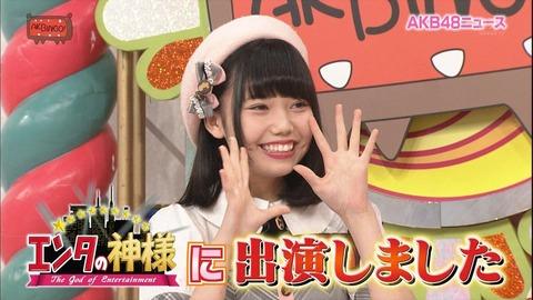 【AKB48】長久玲奈エンタの神様出演1回、トップリード兄さん出演0回