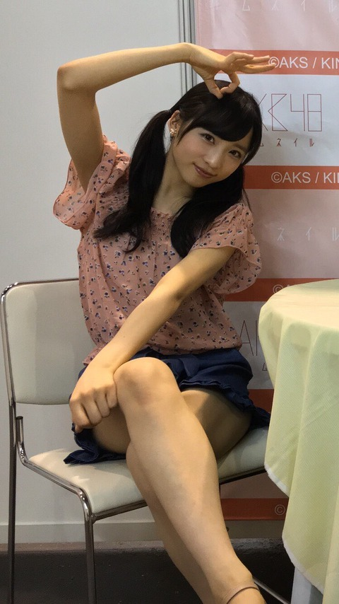 【AKB48】写メ会の小栗有以が完璧過ぎる!