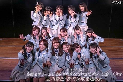 【AKB48G】本店も支店も、平日週5日公演やればいいと思うのに、なんでやらないの?