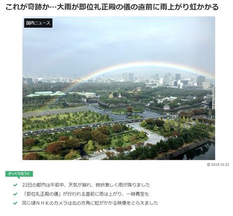 【SKE48】松井珠理奈さんが卒業発表した日に起こりそうなこと