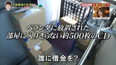 【AKB48G】お前らマジで大量のCDどうしてるの?