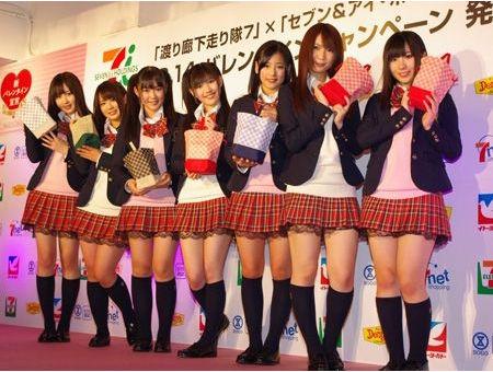 【AKB48G】バレンタインデーに俺らを煽ってきそうなメンバー