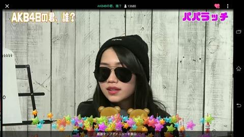【AKB48】田野優花「一時期ハマってずっとノーブラで公演に出てた」