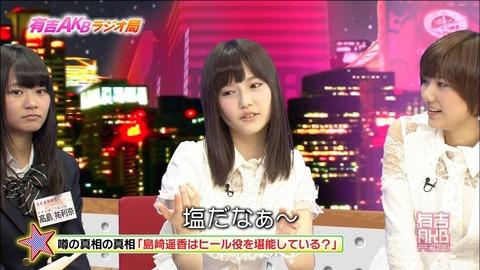 【AKB48G】お前らの塩神対応の基準は何?【握手会】