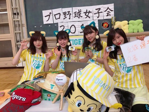 【NMB48】山本彩さん、ソフトバンク武田の投球を疑問視