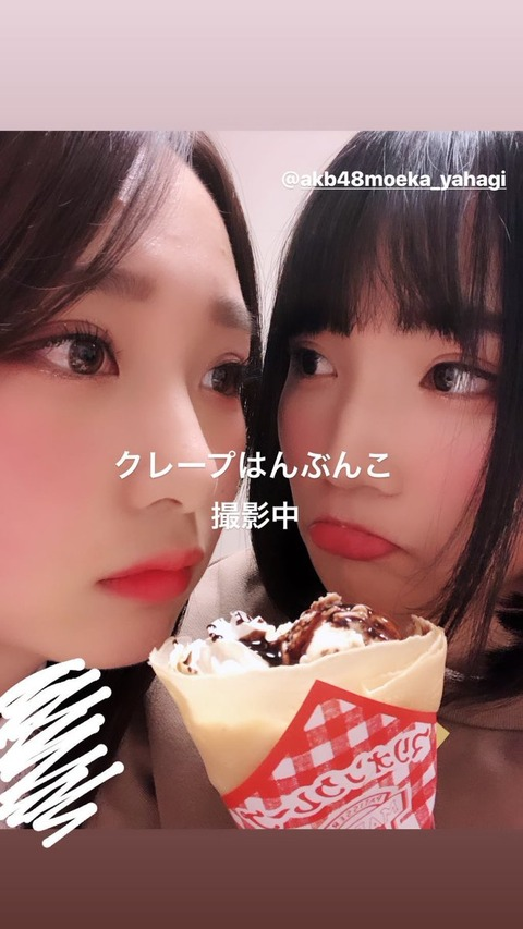 【AKB48】矢作萌夏はコミュ力モンスターでどんな先輩にもガンガン行く←これ