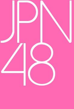 【AKB48G】今こそSDN支店と東京支店を作って、AKB48はJPN48の扱いにすれば良いと思う