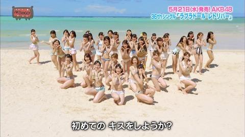 【AKB48】2年ぶりの水着夏シングルのセンターって誰がやるの?