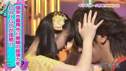 【AKB48G】アイドルにとって見た目で1番重要なのって顔の小ささだよな