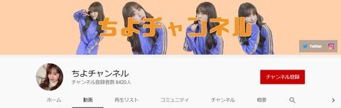 【AKB48G】ガチでファンの数が一桁しかいないメンバー