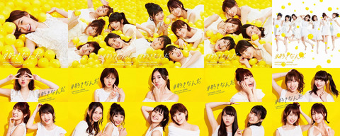 【AKB48】2/25神戸全国握手会の握手レーン発表!!!