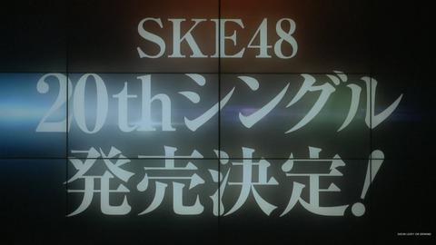 【SKE48】 20thシングル「金の愛、銀の愛」8/17発売決定!松井珠理奈主演ドラマのタイアップも決定!