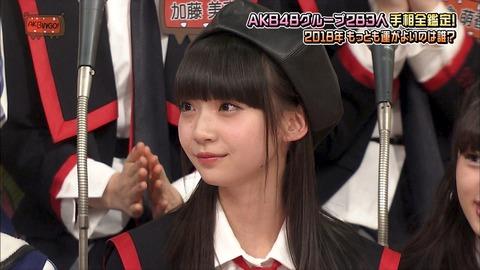 【AKBINGO】NGT48荻野由佳ちゃんが見つかる!!!!!!