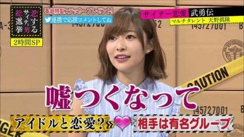 【HKT48】指原莉乃って女性アイドル史上一番トーク上手いんじゃない?