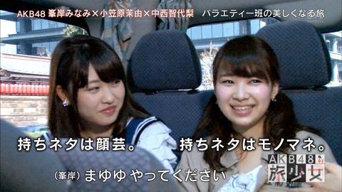 【AKB48】まーちゅんとちょりの移籍が失敗した理由【小笠原茉由・中西智代梨】