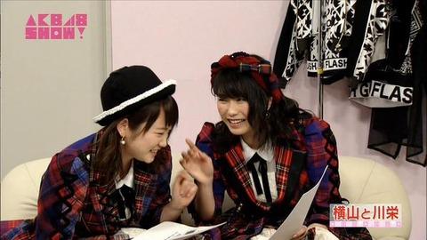【AKB48SHOW】横山由依の「まだやがな~」にイラッときた香具師