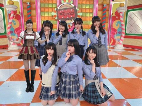 【AKB48G】「Sucheese」は「てんとうむchu!」のような新世代推されユニットになれるのか?
