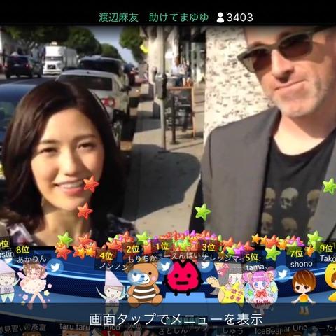 【悲報】まゆゆのSHOWROOMが総出演時間3分で終了したんだが・・・【AKB48・渡辺麻友】