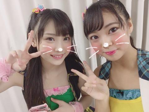 【NMB48】山田寿々「どんな嫌な言葉にも、もう負けません!!かかってこんかーいっ」