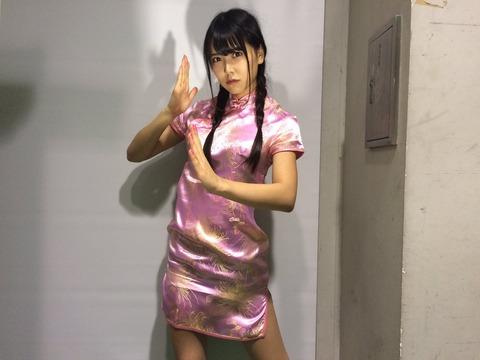 【画像あり】みるるんのチャイナ服スリットがエロ良い!!!【NMB48・白間美瑠】