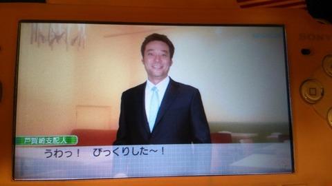 戸賀崎「支店メンの勝抜き人数の算出方法について」