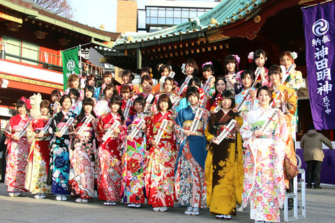 【AKB48】いずりなの振袖姿が様になってる件【伊豆田莉奈】