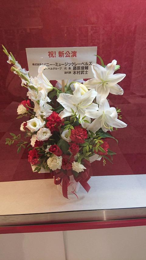 【悲報】NGT48単独コンサート、新曲発表無しで終了www-s