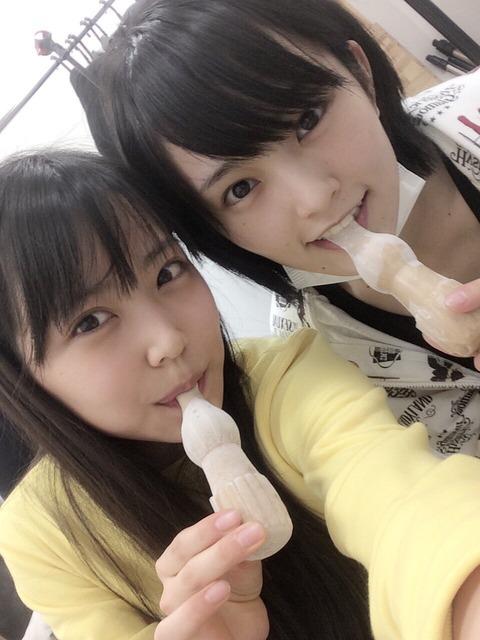 【NMB48】みるるんとさや姉がアレを口に咥えてる画像が・・・【白間美瑠・山本彩】