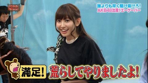 【スポーツ報知】アドレナリンの夜で小嶋陽菜の演技に魅了された。全41話で間違いなく最高傑作