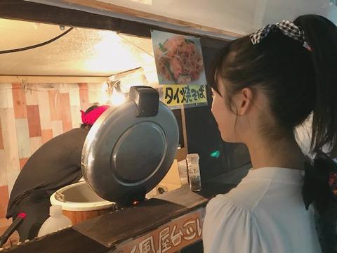 【AKB48】ゅぃゅぃ「わぁ!焼きそばがご飯器の中に入ってる!」【小栗有以】
