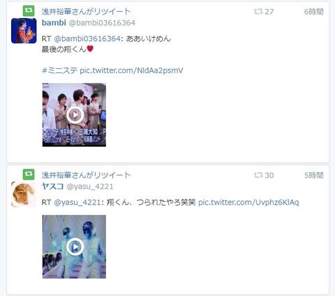 【誤爆?】SKE48浅井裕華が嵐ヲタのツイートをリツイートwww