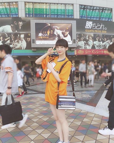 【悲報】NGT48荻野由佳さん、虚カスだった