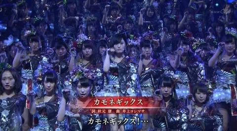 【NMB48】さや姉みるるんアカリンの3トップ、5年前の紅白で予言されていた【山本彩・白間美瑠・吉田朱里】