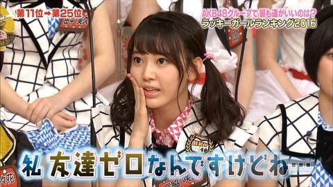 【HKT48】宮脇咲良が「友達が一人もいない」って言ってたけどさ・・・
