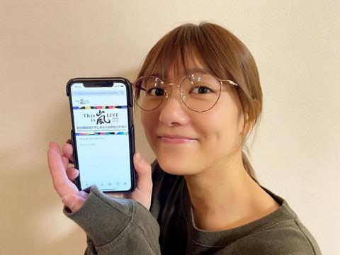 【元SKE48】宮澤佐江「憧れの嵐活動休止で私は既に泣いています」www