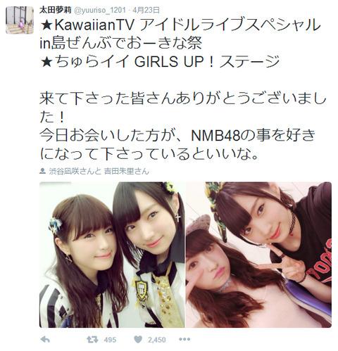【AKB48G】ヲタ以外絶対読めないだろって思う名前のメンバー