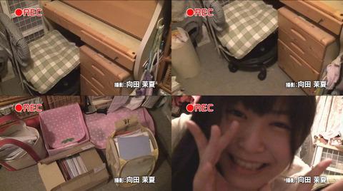 【AKB48G】貧乏なメンバーにありがちな事