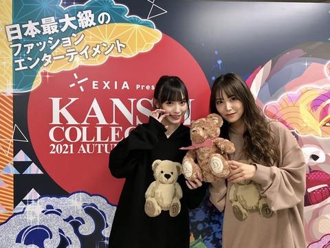 【NMB48】関西コレクションのランウェイに梅山恋和が登場!