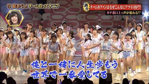 【AKB48】純本店ヲタってなんでチーム8を毛嫌いするの?