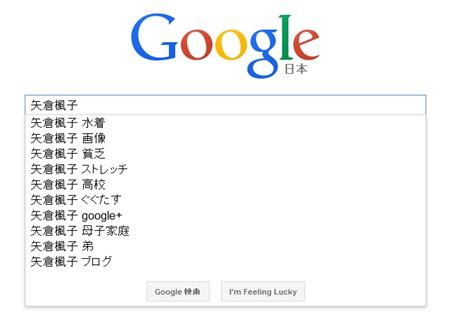 【AKB48G】ヲタが1度は検索したであろう単語