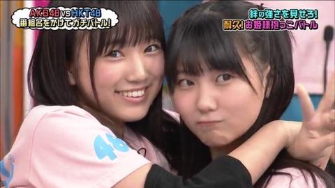 【HKT48】なこみくは子供過ぎて女として見れない【矢吹奈子・田中美久】
