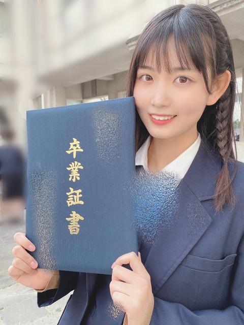 【SKE48】10期研究生・伊藤実希が卒業!