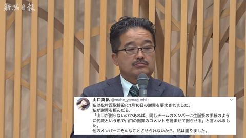 【朗報】NGT48暴行事件、遂にNHKで全国放送へ