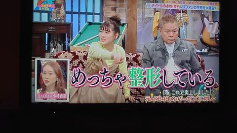 【悲報】西野未姫さん、関西ローカルでもAKB48への誹謗中傷を連発