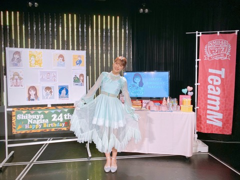 【NMB48】渋谷凪咲24歳、大きな2つの目標、そして卒業する時期について