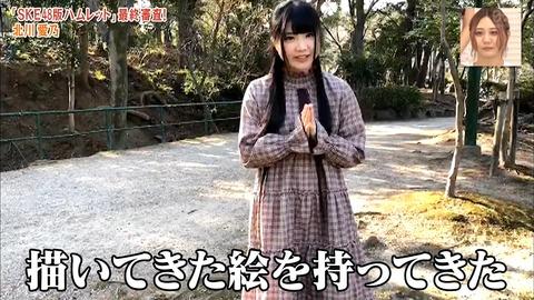 【SKE48】北川愛乃が描いた松井珠理奈の似顔絵が秀逸すぎるwwwwww