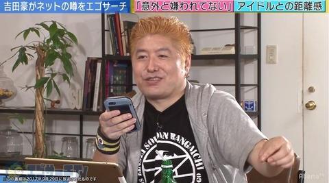 【AKB48G】吉田豪「48系のコンペはボツ作も運営が回収。応募者は勝負曲の提出を躊躇する」