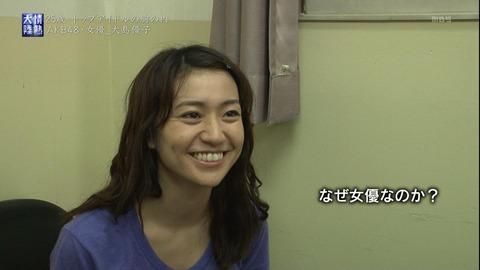 【AKB48】大島優子って女優に向いて無くね?