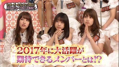 【AKB48】これはビジュアル担当ですわ【入山杏奈】